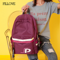 Fei-ai Backpack schoolbag Middle School School schoolbag Female Korean version Harajuku Ulzzang High school students