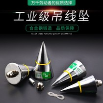 Automatic line rope drop mud water hammer lead line pendant hammer line hammer high precision vertical convenient pendant vertical line crane