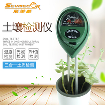 Soil testing instrument soil ph ph humidity meter illumination garden flower flowers and plants green planting environment detection