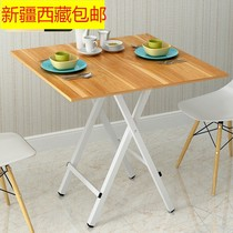 Xinjiang Tibet () folding table portable collapsible four-person dining table outdoor home chess table.