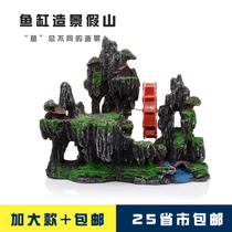 Fish Tank Decorative Landscape simulation resin rockery windmill water wheel fake rock aquarium landscaping decoration can outlet pump