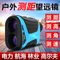 Evos Outdoor Laser Rangefinder Telescope high precision outdoor handheld electronic distance measuring instrument golf