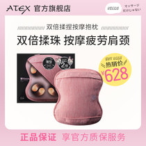 Japan ATEX cervical massage neck waist shoulder back lumbar body home multi-function massage pillow