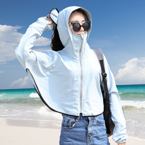 Summer parent-child hooded sunscreen Shawl lady anti-ultraviolet cloak bike long sleeve cloak outdoor beach blouse