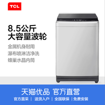 TCL XQB85-1578NS 8.5 kg Large capacity automatic wheel washing machine home one-click Drying