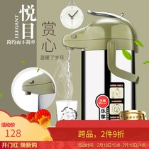 Tianxi air pressure 3L hot water bottle domestic water bottle glass liner pressure pot large capacity insulation pot