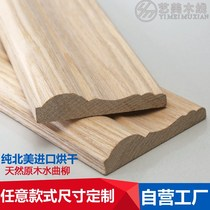 Custom Chinese natural watery willow solid wood line decorative wood line European log door set window Set Press Edge plate