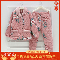 Ann's companion pajamas female Winter three-layer padded jacket thickened warm coral velvet Korean version of the printed women's winter home service