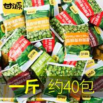Kan source green beans green peas garlic green peas peas small package flagship store annual snack snack snack food