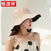 Hengyuan Xiang sun hat female sun protection double-sided fisherman hat anti-ultraviolet day line wide eaves lady sun hat summer