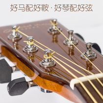 Acoustic guitar string a set of 6 Universal guitar line a string of acoustic guitar strings color guitar string suit beginners