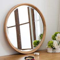 Nordic minimalist bathroom mirror wall mirror solid wood round mirror makeup mirror with toilet mirror round wall mirror