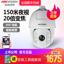 Hikvision Network high-definition ball machine 360 degree panoramic surveillance 2 million infrared PTZ DS-2DC6220IW-A