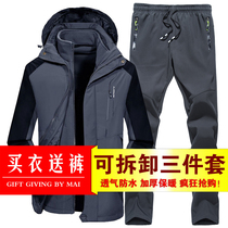 Assault clothing mens three-in-one two-piece set autumn and winter outdoor underwear suit female detachable plus velvet thickening mountaineering clothing
