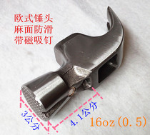 Red crown claw hammer single hammer high carbon steel forging woodworking die from the nail with a magnetic 8 two 1 kg