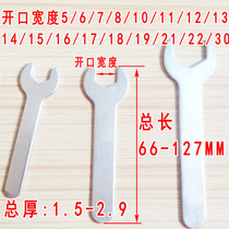 Promotional thin opening wrench simple small wrench disposable iron stamping wrench 111314151617212230