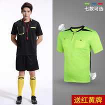 New FIBA referee suit football referee suit adult short-sleeved suit breathable comfortable send red yellow card