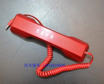 Bus wall hole handle fire mobile phone extension bulk handle phone HY2713