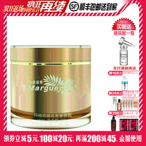 Marghera V695 anthocyanins plain face cream 200G conditioning dull dry tired bright skin color water oil balance