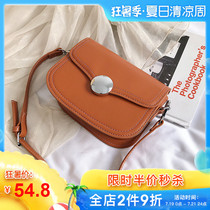 Youha new 2019 shoulder messenger bag female wild fashion foreign small bag Summer small fresh handbags