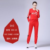 New Square Dance Costume New Set Spring Summer Dance Costume Gymnastics SportsWear Mens dance ghost dance clothes
