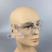 SF-1 high temperature resistant glasses anti-impact anti-chemical labor protection anti-sputtering export standard windproof glasses