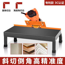 High-precision high-power home chamfer desktop adjustable 45-degree tile angle-cutting burr-down portable