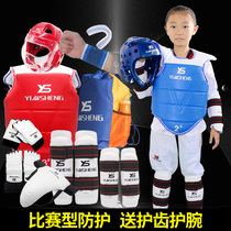 Silver taekwondo full set of childrens game type eight sets of gloves gloves helmet mask training supplies