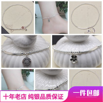 S925 sterling silver anklet female retro money bag gourd zodiac handmade adult foot chain personality silver custom