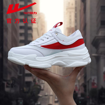 Pull back authentic new 2019 Womens shoes Korean students increased net shoes breathable running shoes casual lightweight running shoes