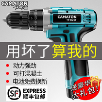 Germany Carmarthen rechargeable hand drill pistol drill home Impact hand drill tool electric screwdriver lithium turn