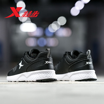 Special step 2019 New mens shoes mens spring and summer genuine sports and leisure running shoes leather mens sports shoes travel