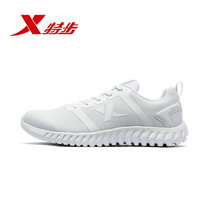 Special step Mens running shoes 2018 Fall new comfortable breathable anti-skid damping comfortable jogging shoes running