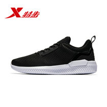 Special step shoes casual shoes 2019 spring and summer New comfortable simple breathable female sports shoes non-slip wear-resistant shoes
