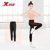 (King sweet with the same paragraph) special step tight pants female spring 2019 new sports pants yoga fitness pants