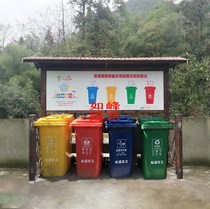 Garbage collection Pavilion rain shed outdoor back to the House Community beautiful village view Box solid wood anti-public sanitation society