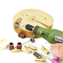 Electric grinder small hand-held grinder electric jade wood carving machine tool polishing machine micro small electric drill