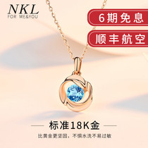18k white gold necklace female rose gold Topaz pendant color gold clavicle chain temperament birthday gift simple plain chain