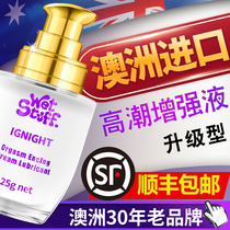 Orgasm with liquid lubricating oil female products husband and wife sexual pleasure to enhance the human vagina adult private Special Agent