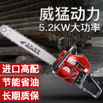 New imported five sheep Honda 8088 high-power gasoline saw logging saw home electric saw import chain saw cut tree