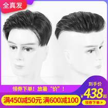 Wig men short hair real hair invisible mens wig Korean version handsome biological scalp forehead bald head hair patch