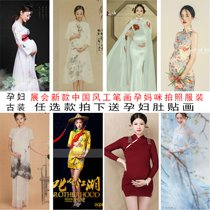 2018 new fashion photography maternity photo studio Chinese style thème photo photography pregnant mother photo costume