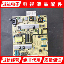 Stock K50J 50E390E K50 50C2S 4K power board 168P-L4U021-06 00 13 10.