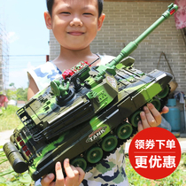 Extra large remote control tank can be fired to play against the charging action childrens Cannon toy crawler boy off-road car