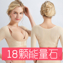 Thin arm chest care gathered on the chest to adjust the chest expansion correction chest underwear women receive deputy milk elimination artifact