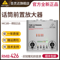 Genuine BEHRINGER MIC100 microphone preamplifier