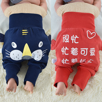 Baby pants big ass pp pants spring and autumn baby high waist belly girl harem pants baby autumn trousers men