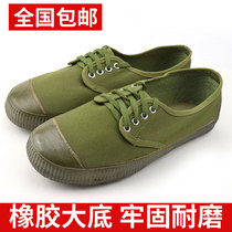 Liberation shoes old section site migrant workers yellow shoes mens workers shoes work high to help yellow shoes old-fashioned Army shoes army green