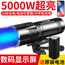 Fishing light night fishing light purple light platform fishing ultra-bright strong light fish light high-power blue light flashlight xenon night light laser gun