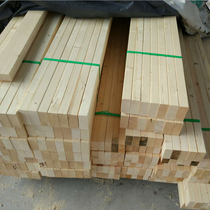 Pine square bed board support solid wood bed bed edge wood 1 8 M 1 5 M solid wood board wood bed beam cross bar